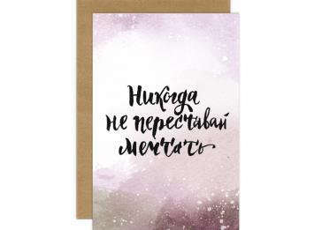 Лучшие открытки любимой