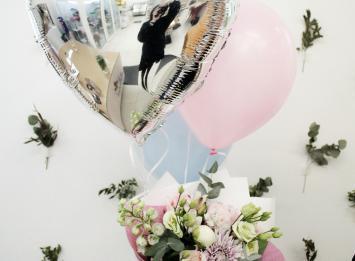 цветы и шарики недорого