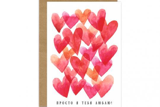 Красивые открытки с признанием в любви жене