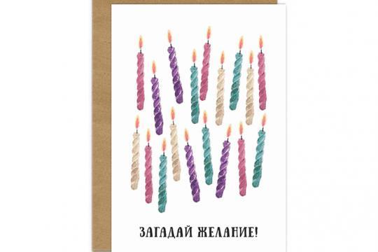 Купить открытки в интернете